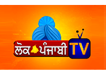 Lok Punjabi Tv