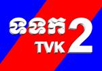 tvk2 live