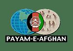 Payame Afgan Tv