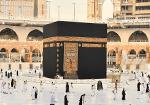 Watch Makkah Live stream