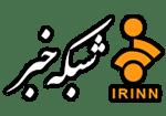 Irib Khabar TV