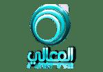 Al-Maaly