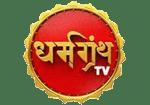 Dharam Granth Tv